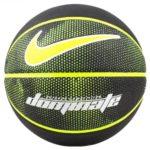 Pallone da Basket Nike Dominate 7